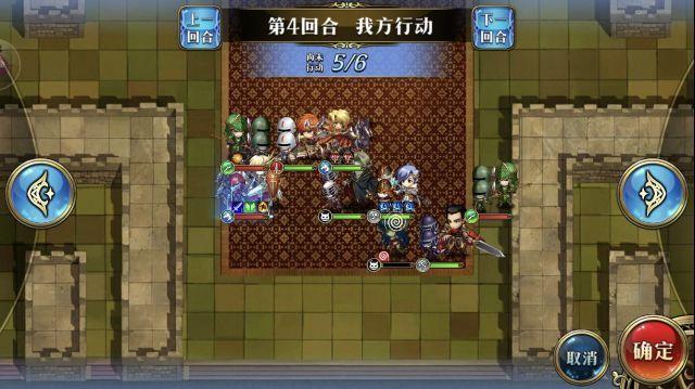 梦幻模拟战4月11日皇帝巴恩哈特攻略 另一个传说霸者线第八天攻略图片3