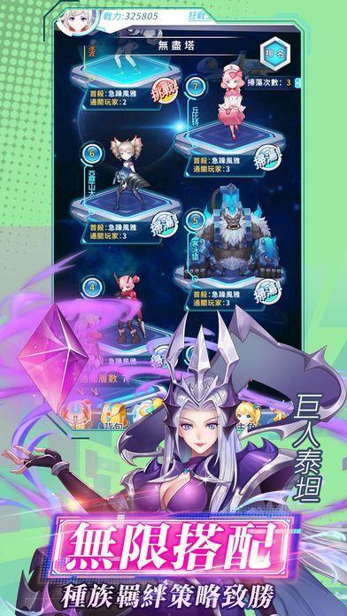 疾光偃月游戏官方网站下载正式版图片2
