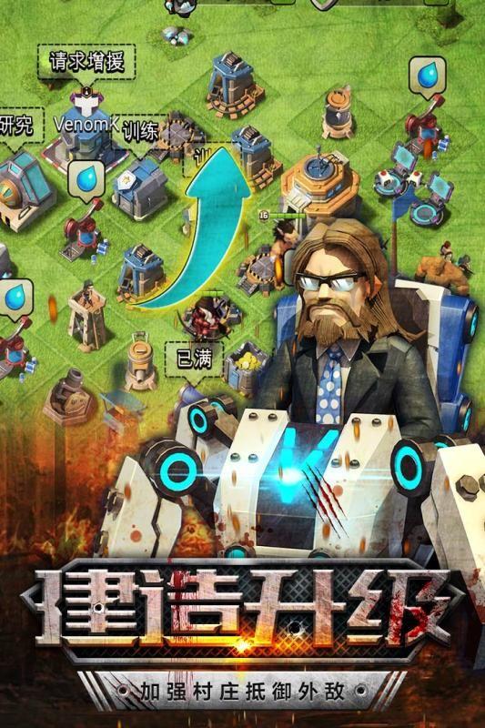 僵尸冲突2游戏官方网站下载最新版图片3