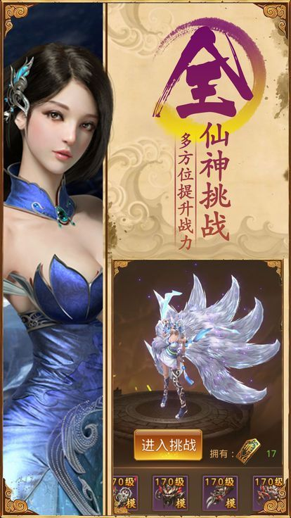 梦回红楼手游官方网站下载安卓版图片4