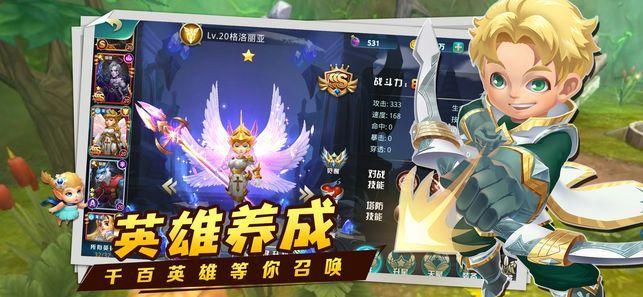 塔防荣耀战手游官方网站下载最新版图片1
