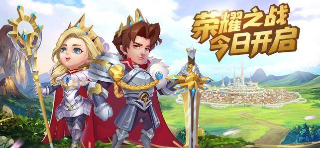 塔防荣耀战手游官方网站下载最新版图片3