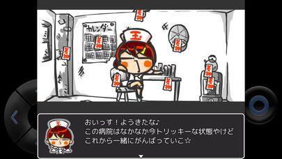 WEB玉老师的解剖生理学汉化游戏中文版下载图片1