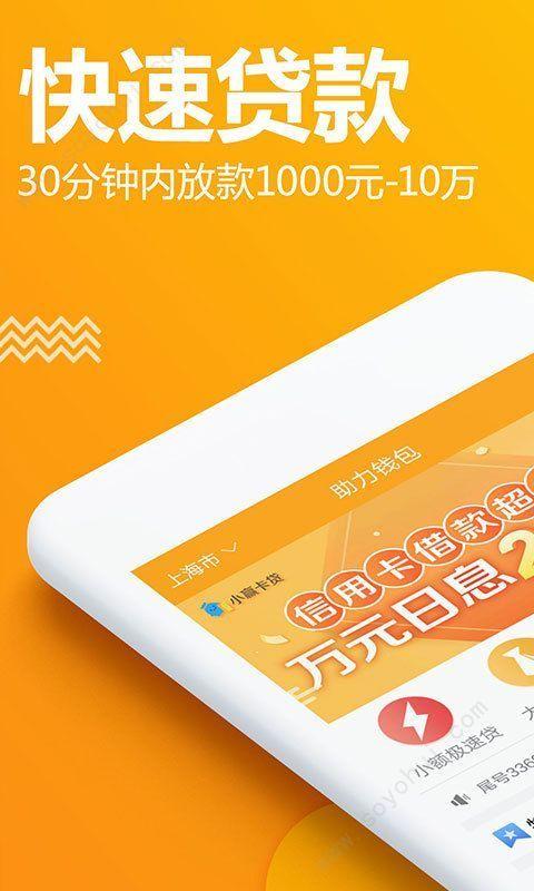 小赤鱼贷款官方app软件下载图片4