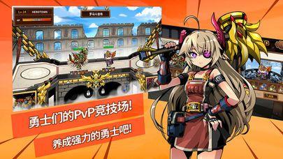 勇士村Online修改版图4