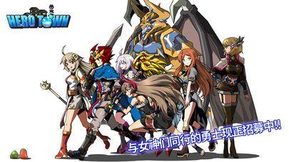 勇士村Online修改版图5