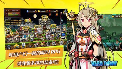 勇士村Online修改版图2