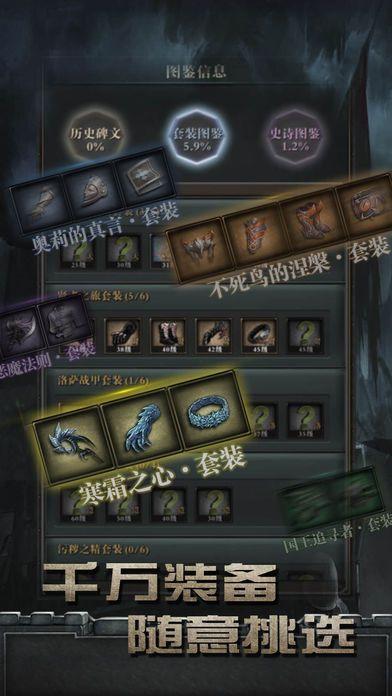 大祭师游戏安卓版图片1