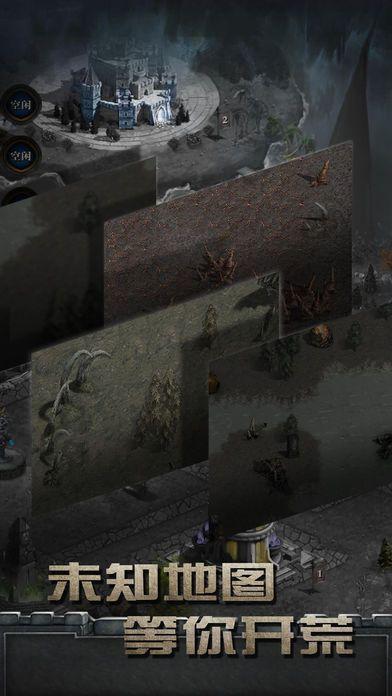 大祭师游戏安卓版图片2
