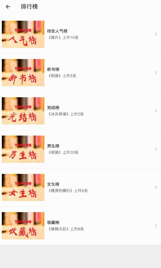 乐读文学官方手机版app下载图片2