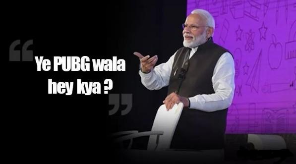 印度撤销PUBG游戏禁令:总理莫迪一句话将它变成国民游戏[多图]