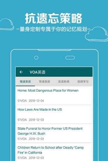 沙巴词典官方最新版app下载图片2