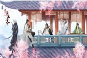 《逆水寒》手游版开启预约!双性别恋爱探索浪漫[多图]