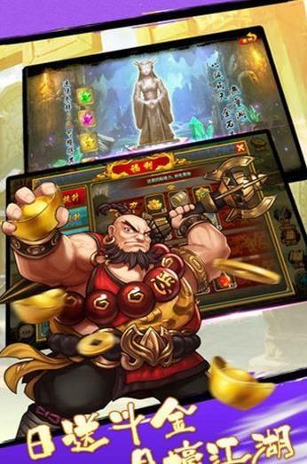 天涯侠客录手游官方网站下载安卓版图片2