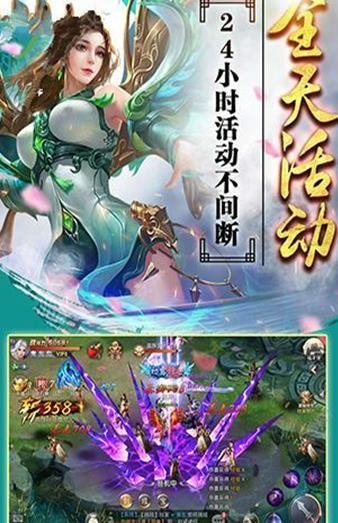 破天决手游官网安卓版下载图片3