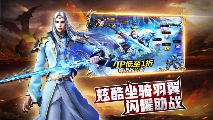 魔王纪游戏官方网站下载正式版图片2