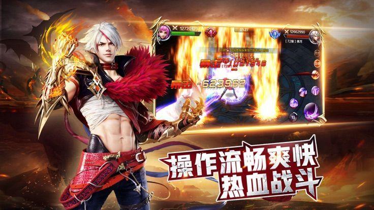 魔王纪游戏官方网站下载正式版图片3