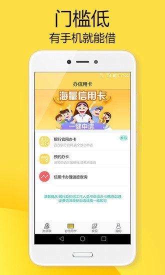桃子钱包贷款官方app软件下载图片1