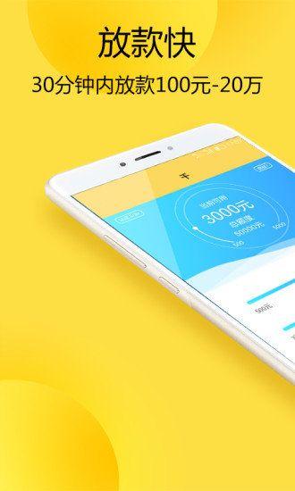 桃子钱包贷款官方app软件下载图片2