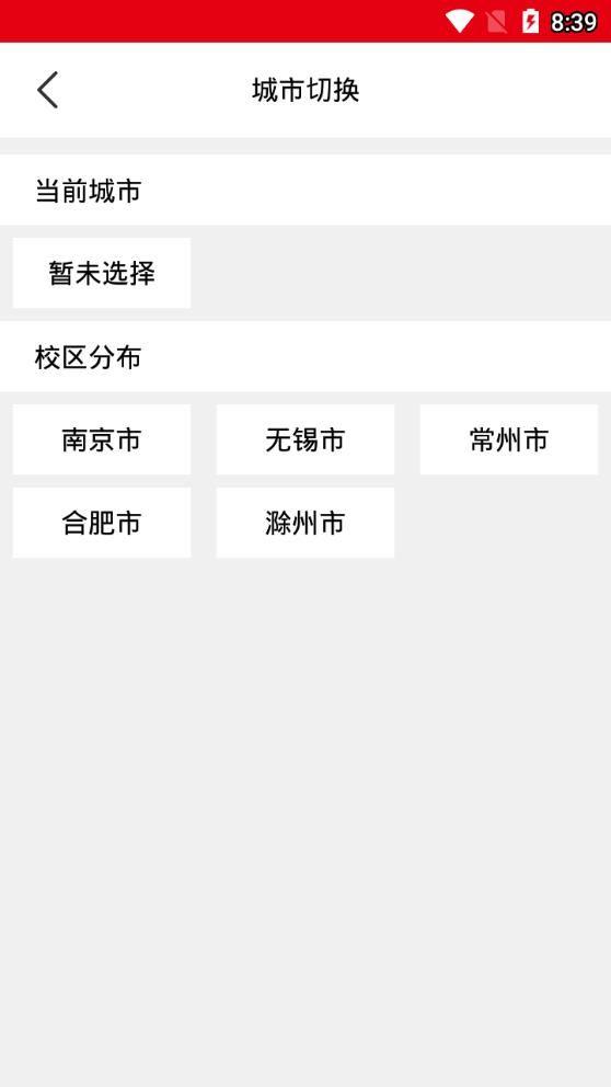 点津作文官方app软件下载图片1