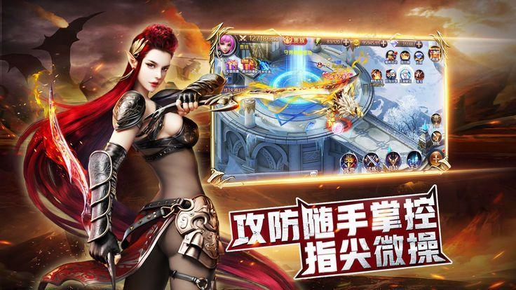 魔王纪游戏官方网站下载正式版图片1