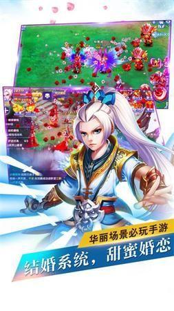 萌眼灵龙游戏官方网站下载正式版图片1