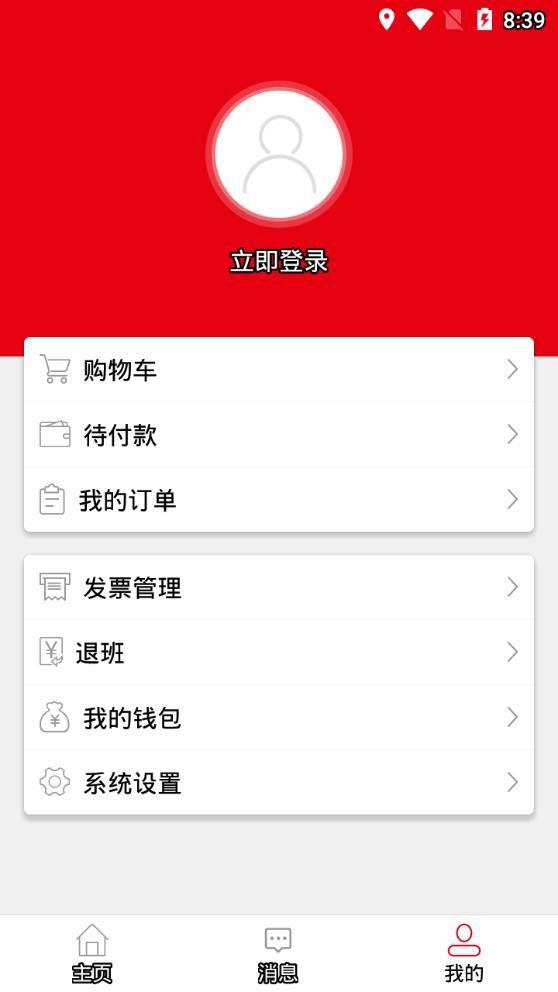 点津作文官方app软件下载图片2