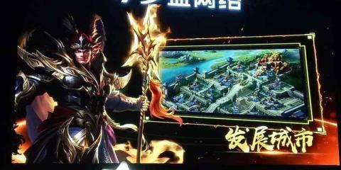 九州劫官方网站下载游戏正式版图2: