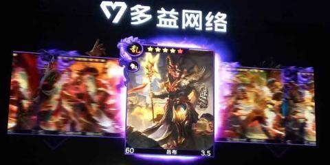 九州劫官方网站下载游戏正式版图4: