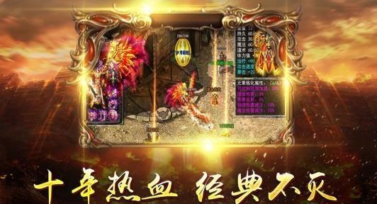 乱世玛法手游官方网站下载安卓版图片3