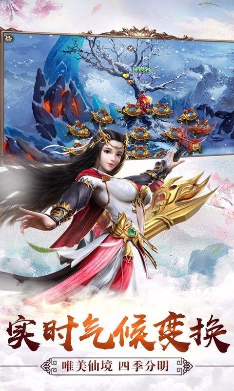 仙之纪元游戏官方网站下载正式版图片4