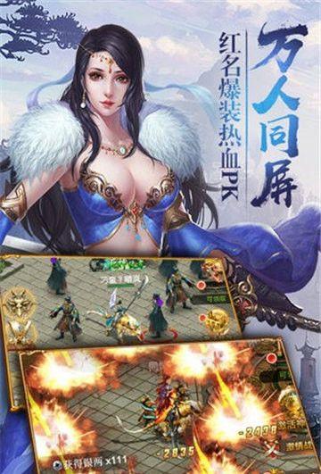 仙王3D游戏官方网站下载正式版图片2