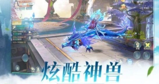 御龙弑天之神魔战官网下载最新版手机游戏图片2