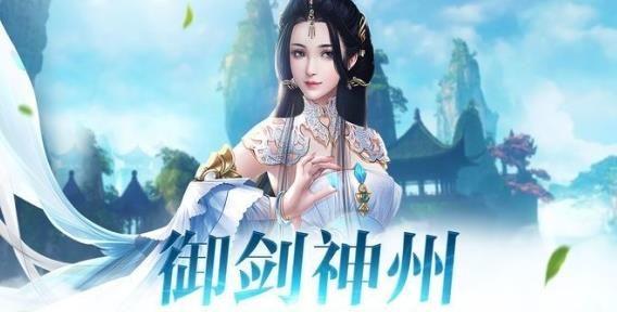 御龙弑天之神魔战官网下载最新版手机游戏图片1