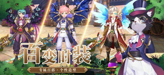 风暴幻想2梦幻国度游戏官方网站下载正式版图片2