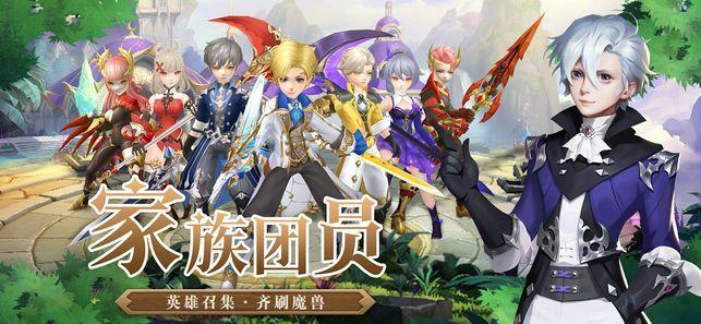 风暴幻想2梦幻国度游戏官方网站下载正式版图片3