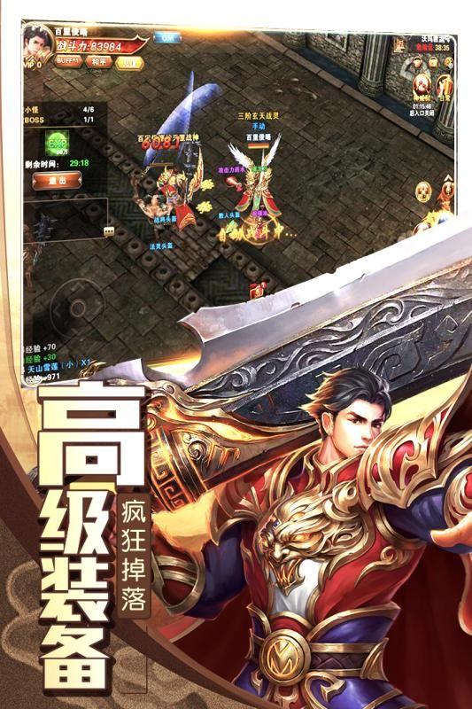 诸世王者官网最新版图3