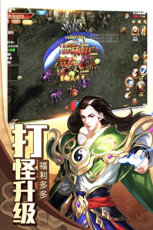 诸世王者官网最新版图5