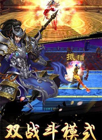 侠影仙踪最新正式版游戏下载图片2