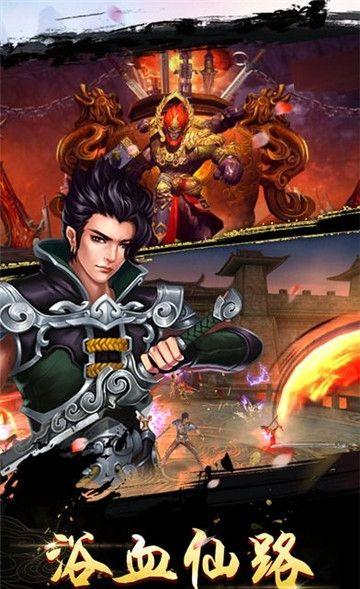 侠影仙踪最新正式版游戏下载图片4
