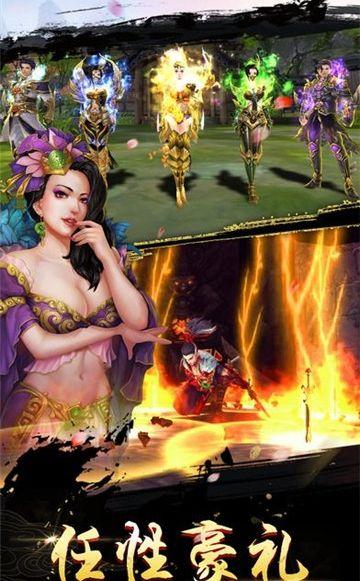 侠影仙踪最新正式版游戏下载图片1