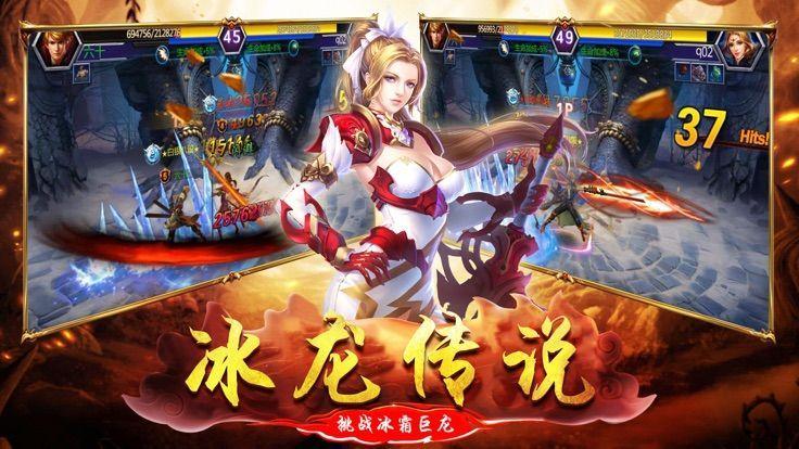 魔法地下城手游官网版下载最新版图片3