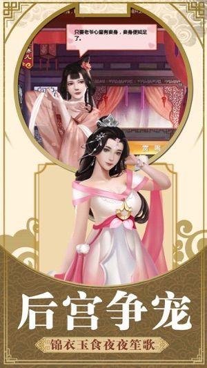 神州小县令手游官网版下载最新版图片3