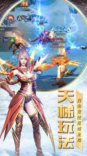 荣耀征程单职业游戏官方网站下载正式版图片1