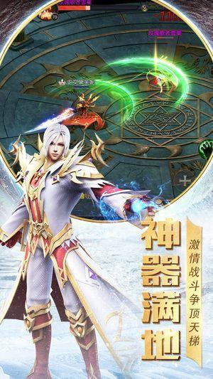 荣耀征程单职业游戏官方网站下载正式版图片2