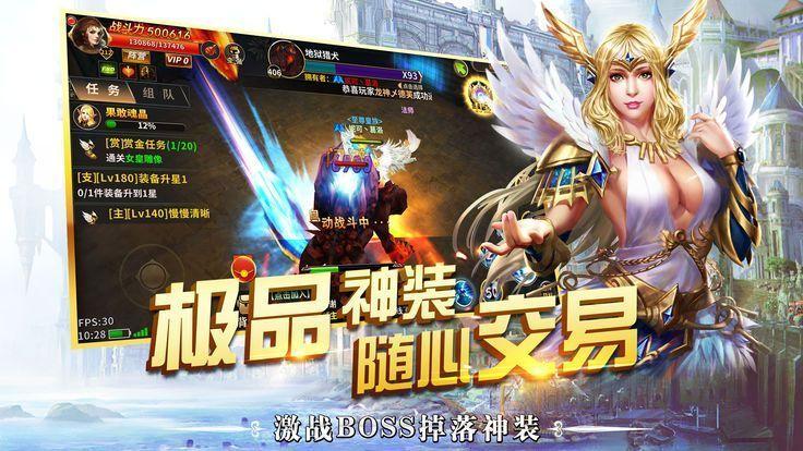 末日神兵游戏官方网站下载正式版图片2