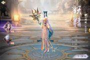 完美世界手游妖精仙魔对比:妖精升仙入魔攻略[多图]