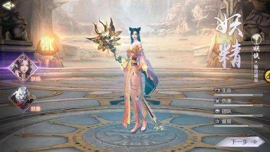 http://www.weixinrensheng.com/youxi/249321.html
