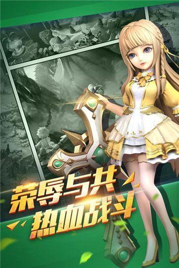 龙之影ol手游官网版下载最新版图片3