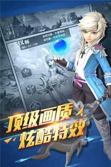 龙之影ol手游官网版下载最新版图片1